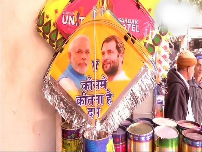 This Makar Sankranti kites featuring PM Modi, Rahul to fly high in the sky