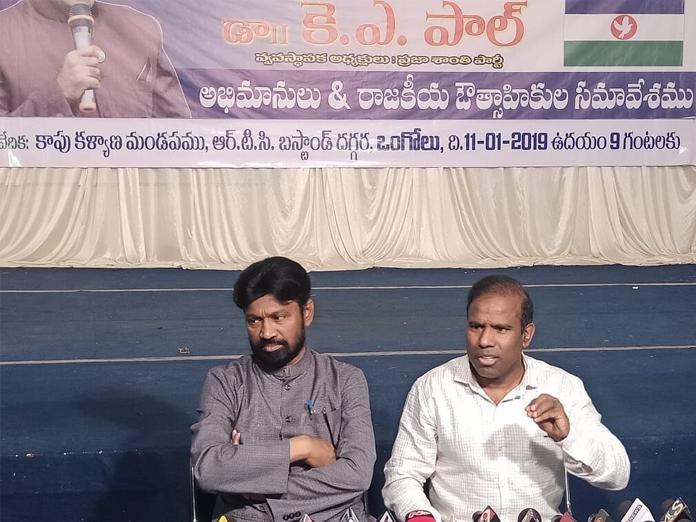 Naidu will join NDA if BJP wins: Paul