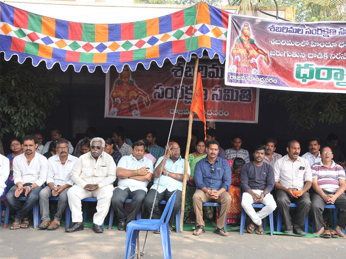 Protest over 'attack on Hindu dharma'