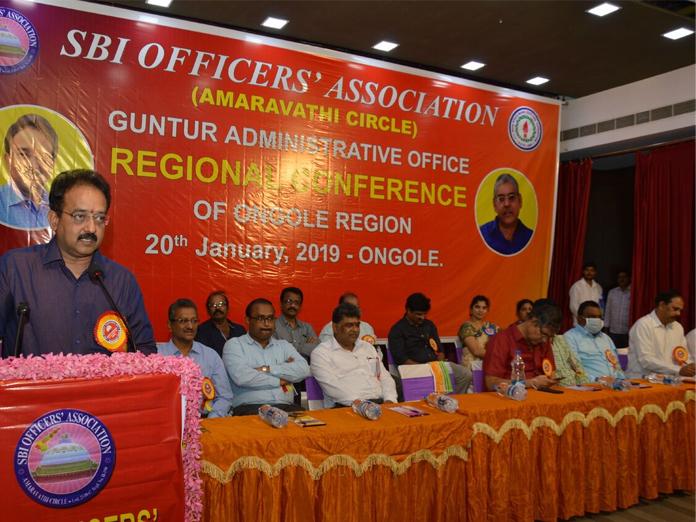 SBI Officers Association regional meet held in Ongole