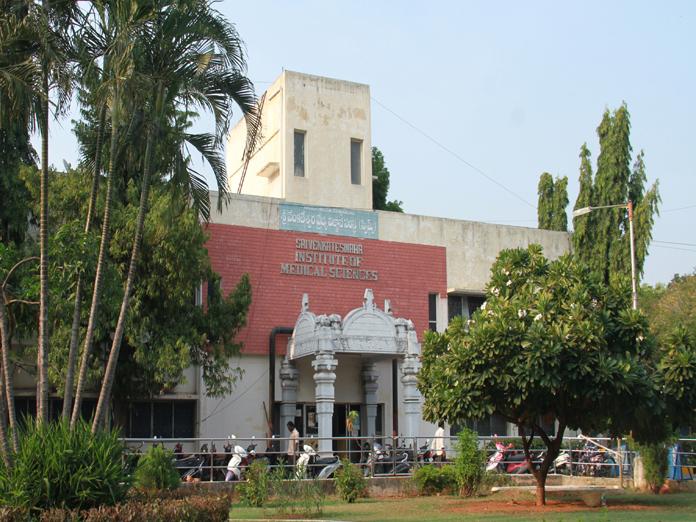 Sri Venkateswara Institute of Medical Sciences in deep financial crisis