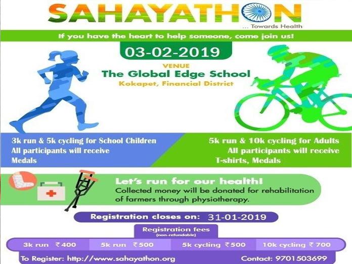 Sahayathon to be organised on February 3
