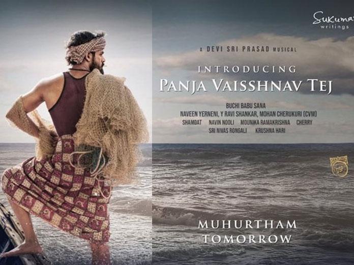 Sai Dharma Tej Introduces Panja Vaisshnav Tej