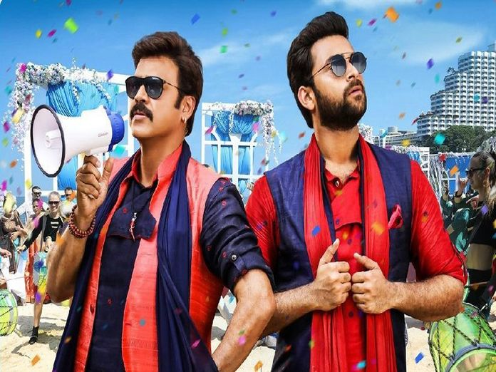 F2 Movie 4 days box office collections report