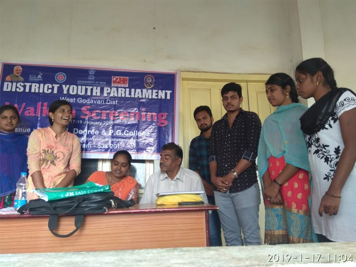 Screening for youth parliament begins