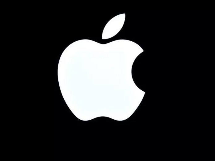 Apple engineer attempted to leak confidential information to China