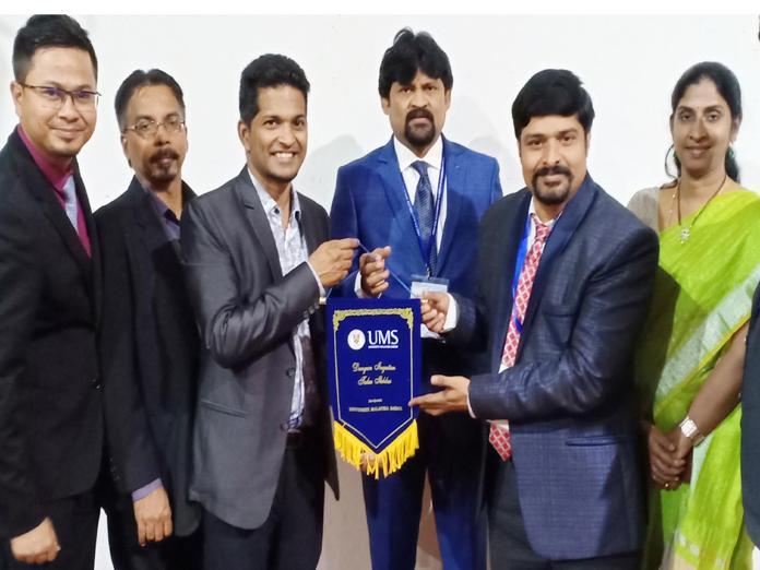Andhra University Assistant Professor sets a new record