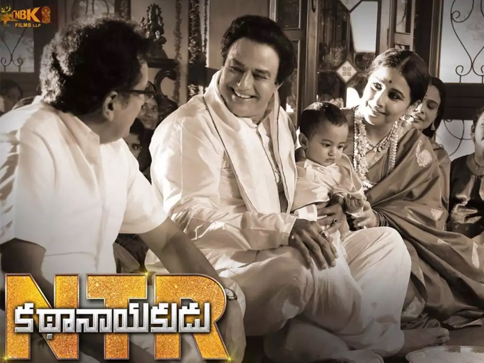 NTR Kathanayakudu - 3 Days Collections