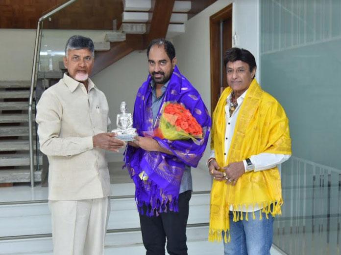 NTR never compromised: Chandrababu Naidu