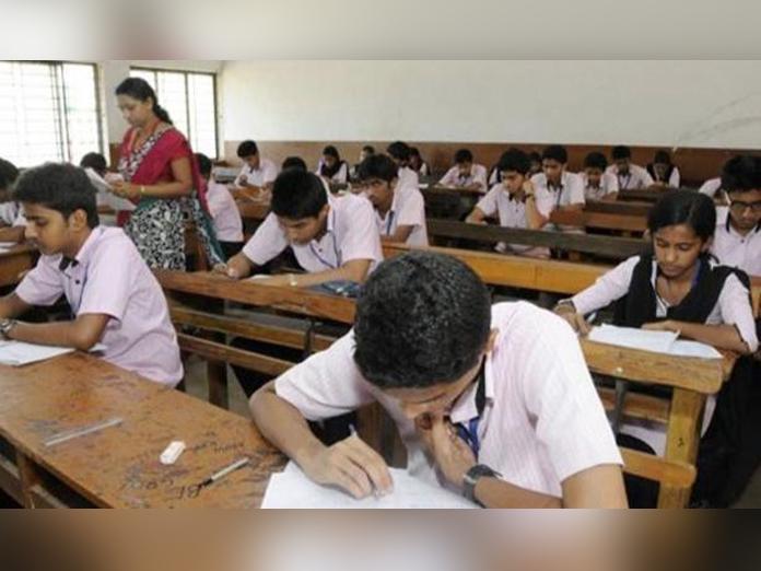 Telangana: Annual exam schedule of schools released
