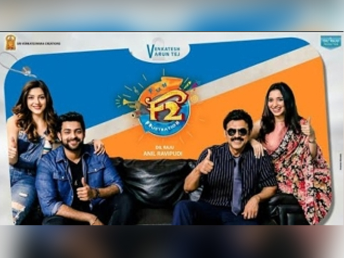 F2s Roaring Collections at USA Box Office