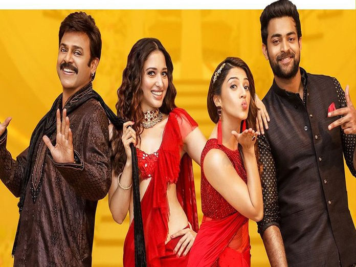 F2 5 Days Box Office Collections Report