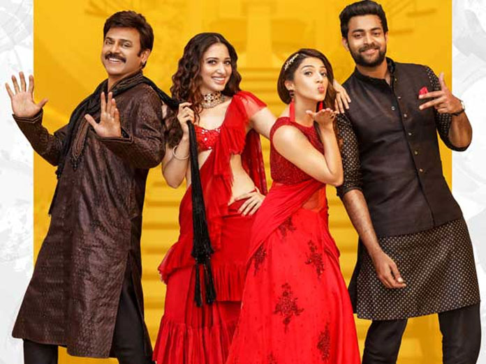 F2- 8 Days Box Office Collections List