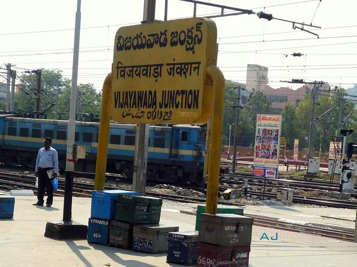 Vijayawada Junction to have dozen platforms
