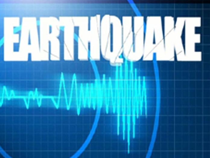 Mild earthquake reported in Guntur
