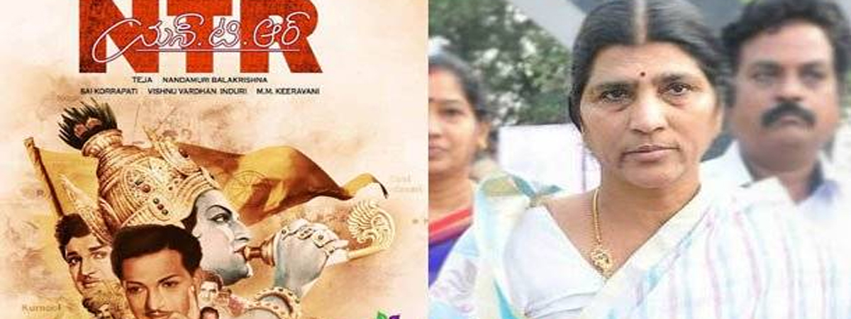 NTR biopic produced by Balakrishna is incomplete, says Lakshmi Parvathi