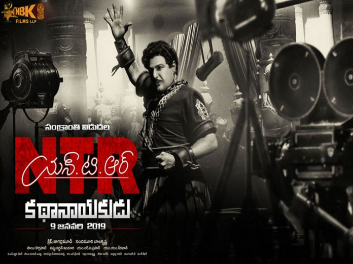 Five reasons why should watch NTR Kathanayakudu?!