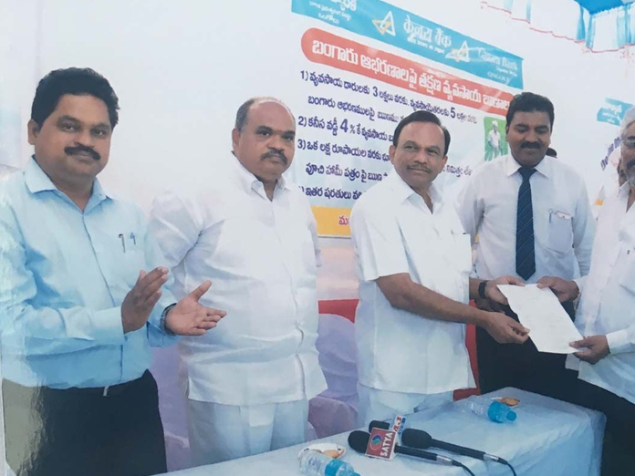 Good response to loan mela organised by Canara Bank in Ongole