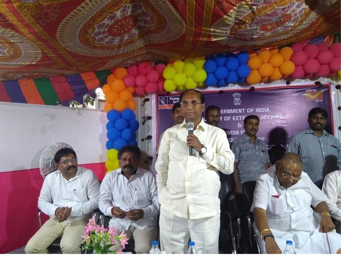 Passport Seva Kendram inaugurated at Narasaraopet
