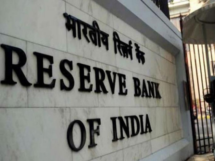 RBI making u-turn, seen shifting to neutral in Feb, cutting rates by mid-year: report