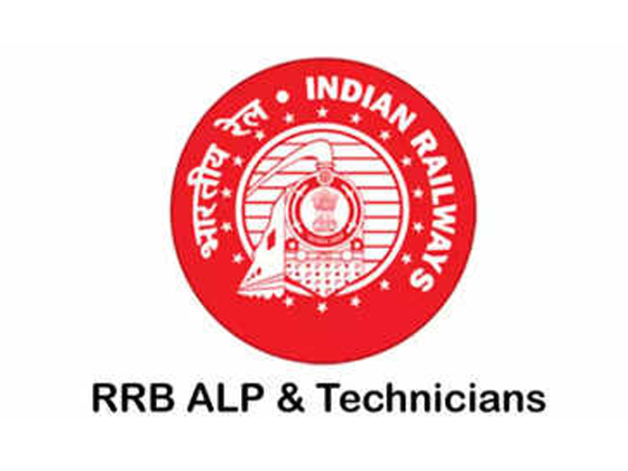 RRB Group C recruitment: hall tickets for assistant loco pilot, technician released