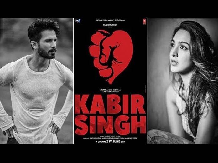 Shahid Kapoor and Kiara Advani Starring Kabir Singh Witness a Mishap