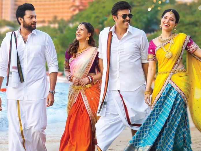 F2 First Day Box Office Collections Report