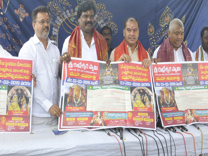 1000-Pillar temple gears up for Shivaratri fete