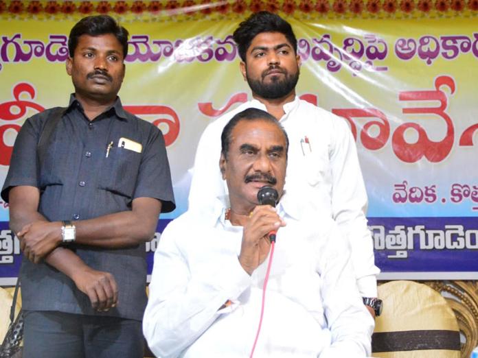 Vanama reviews implementation of welfare schemes