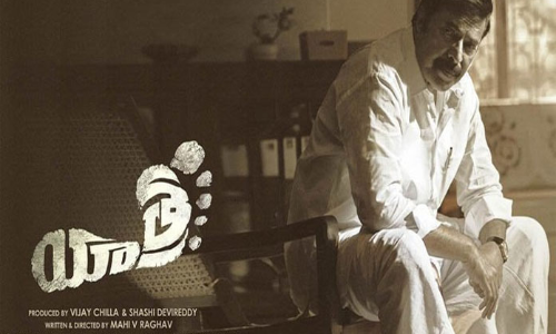 Yatra Movie Review & Rating {3/5}