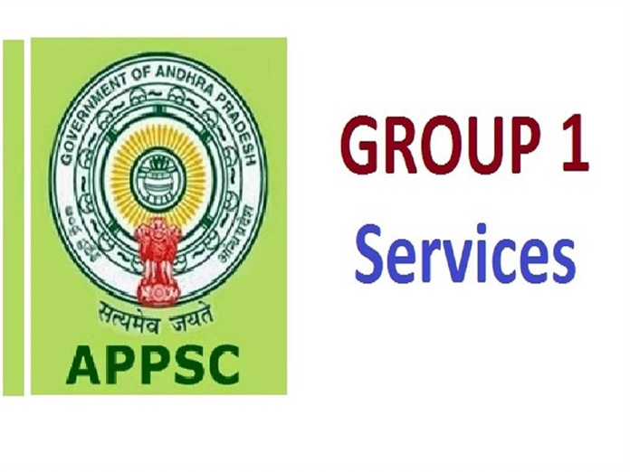 APPSC Group-1 exams postponed to March 31