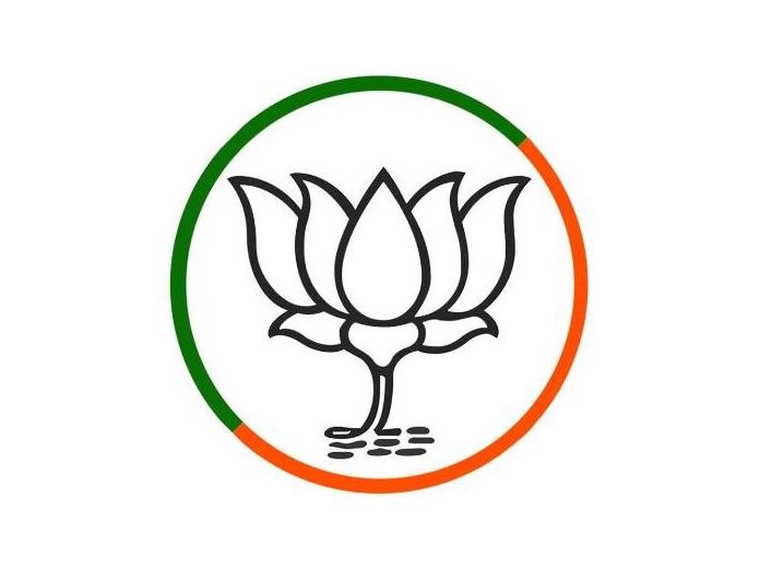 Budget lacks transparency: BJP