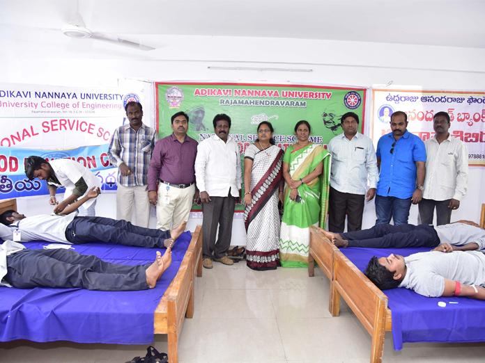 NSS organises blood donation camp in Rajamahendravaram