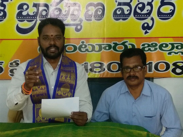 Brahmin Corporation offers pensions, scholarships