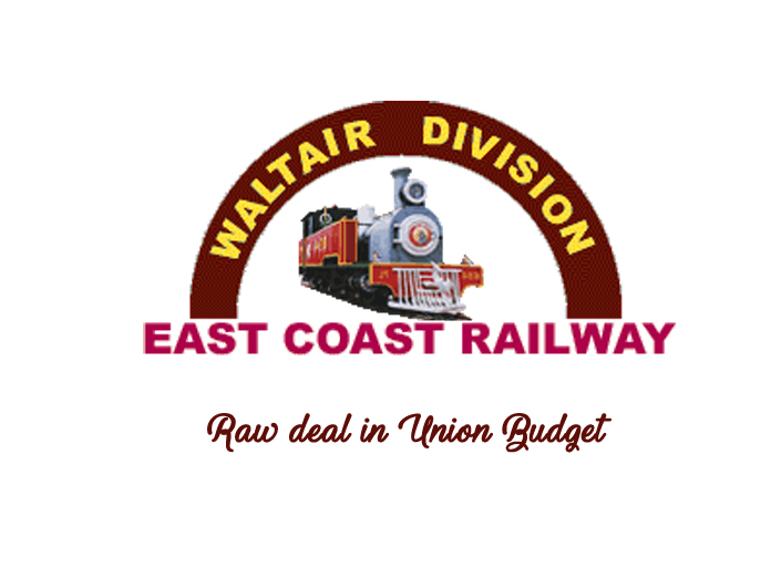 Raw deal in Union Budget : No new fund allocation for Waltair Division
