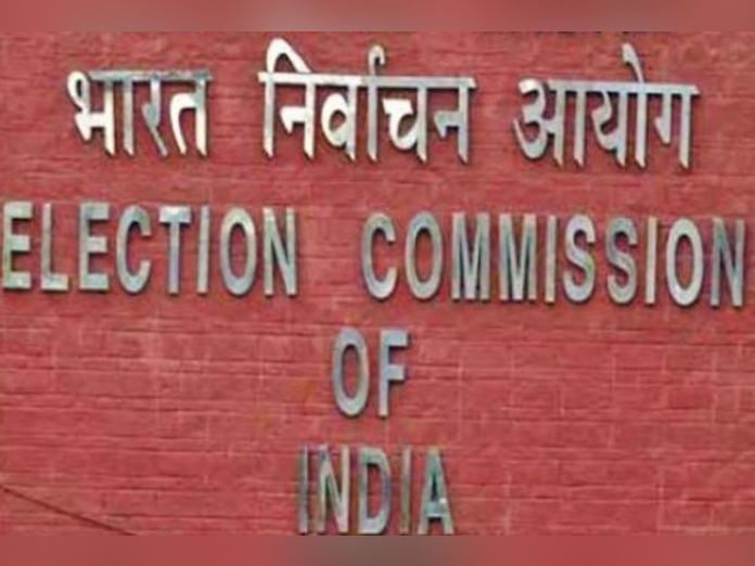 Telangana: Election notification for MLC posts expected in two days