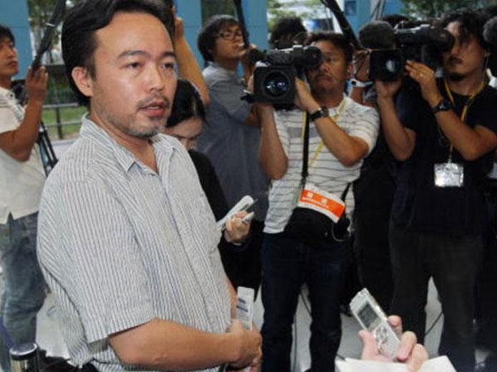 Japan stops journalist going to Yemen