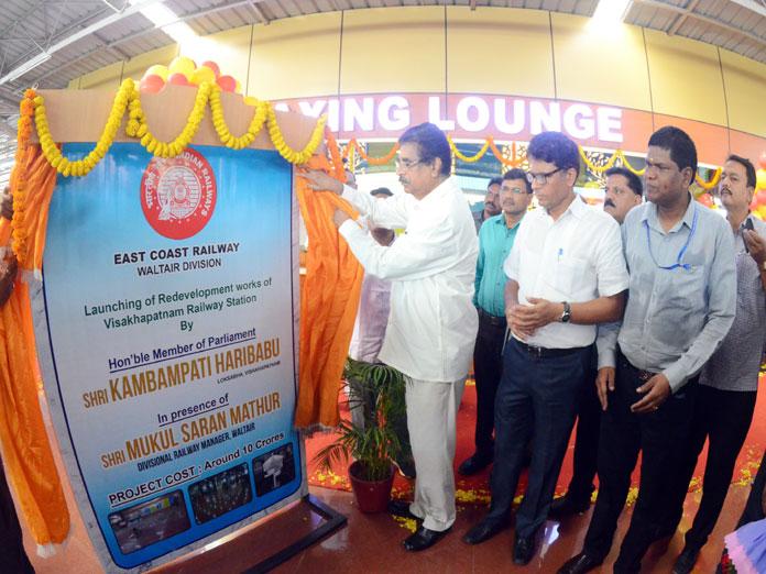 MP inaugurates AC lounge in Vizag railway station