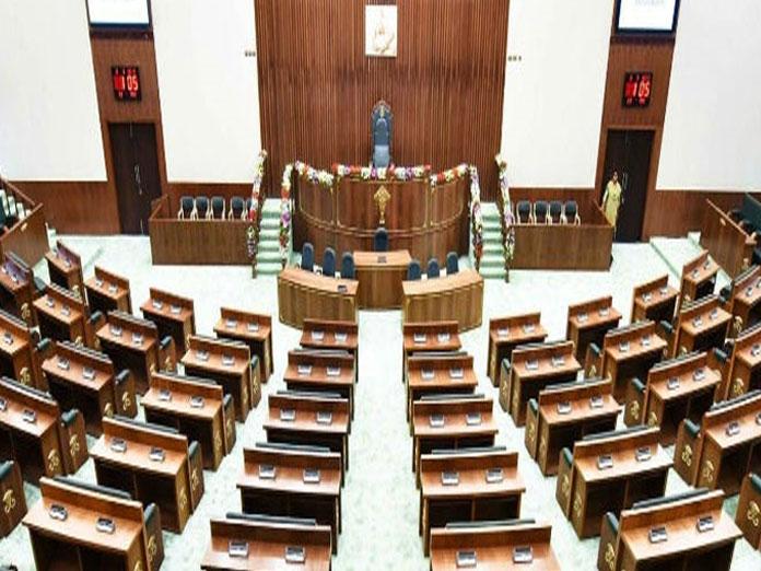 Abolish Legislative Councils