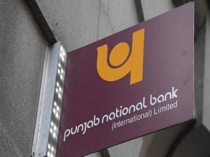 LoU fraud: CBI opposes plea seeking to make Punjab National Bank accused