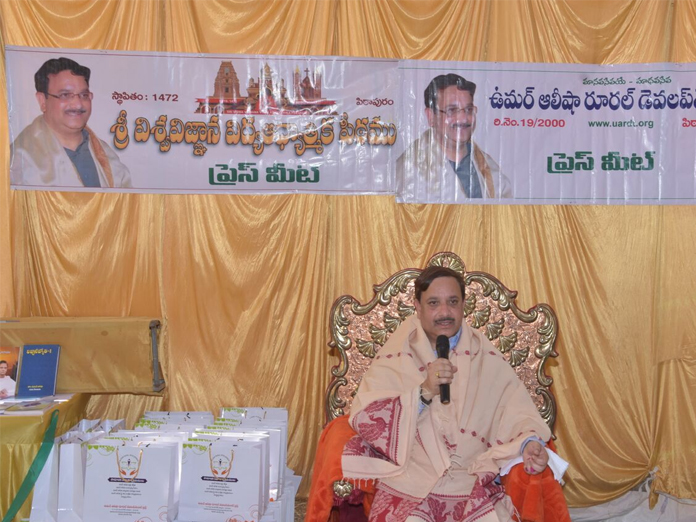 Theosophical congregations from tomorrow in Pithapuram
