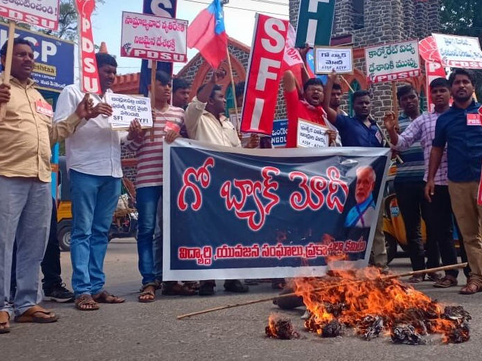 Students stage protest, burn Modi effigy in Ongole