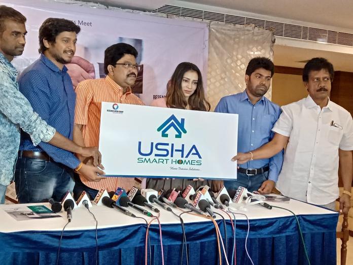 Usha Smart Homes plans new branch in Vizag