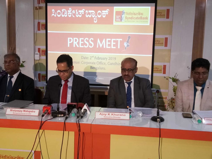 Syndicate Bank net profit at Rs 108 cr