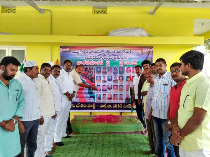 TDP pays tributes to martyred soldiers