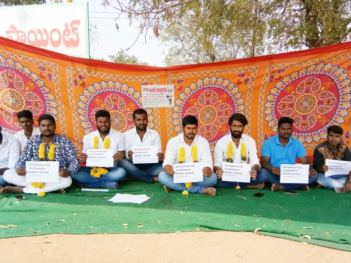 TJS youth undertake fast for degree college