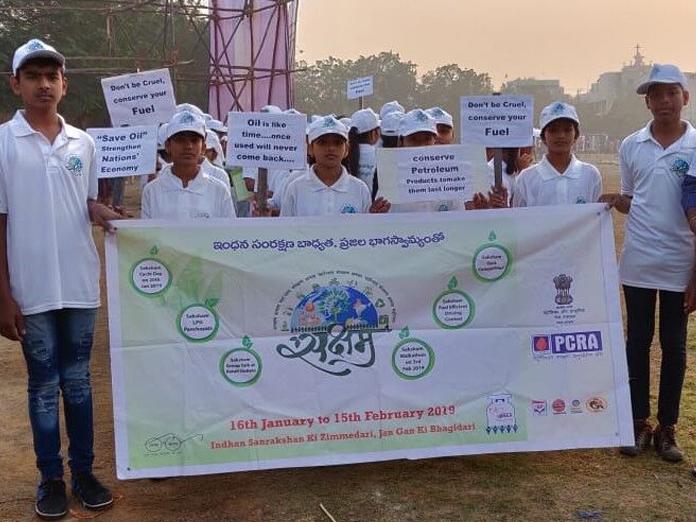 Saksham 2019 Walkathon held in Vijayawada