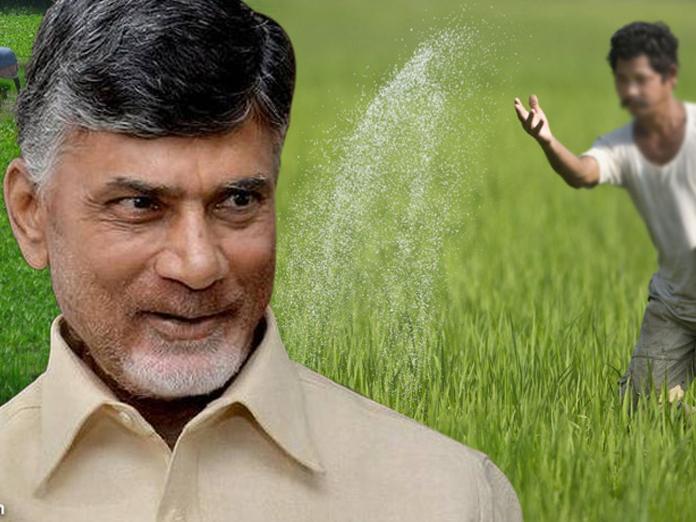 Annadata Sukhibhava, a new scheme introduced AP Govt for farmers