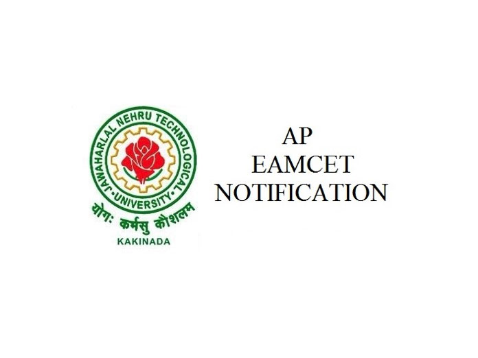 AP Eamcet 2019 notification to be released today
