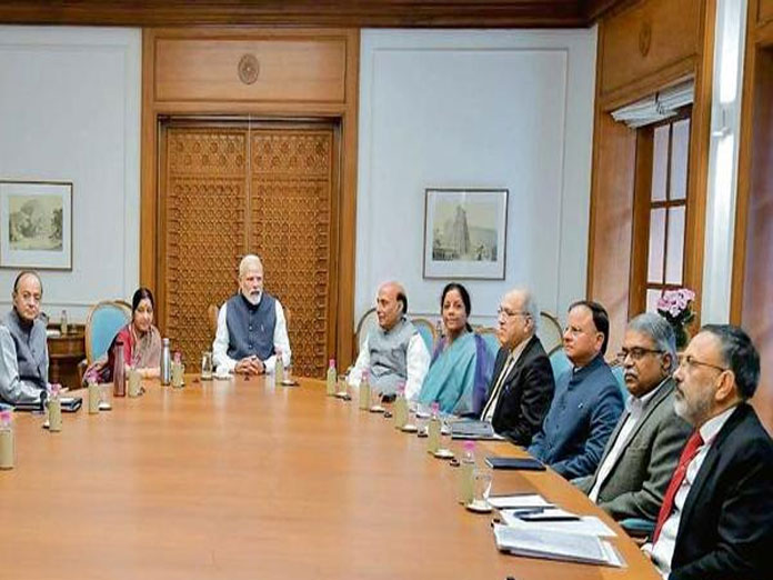Cabinet Committee on Security to meet Thursday later